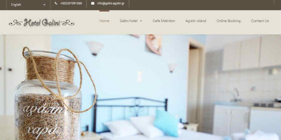 Galini Hotel - Agistri