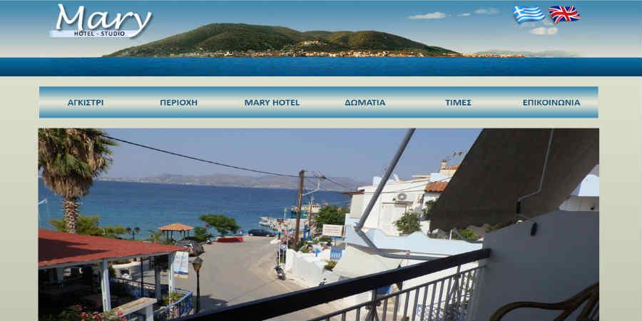Mary Hotel - Agistri