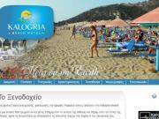 0 kalogria beach patras