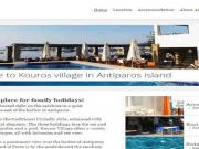 0 kouros village antiparos