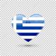 Coeur grec icone